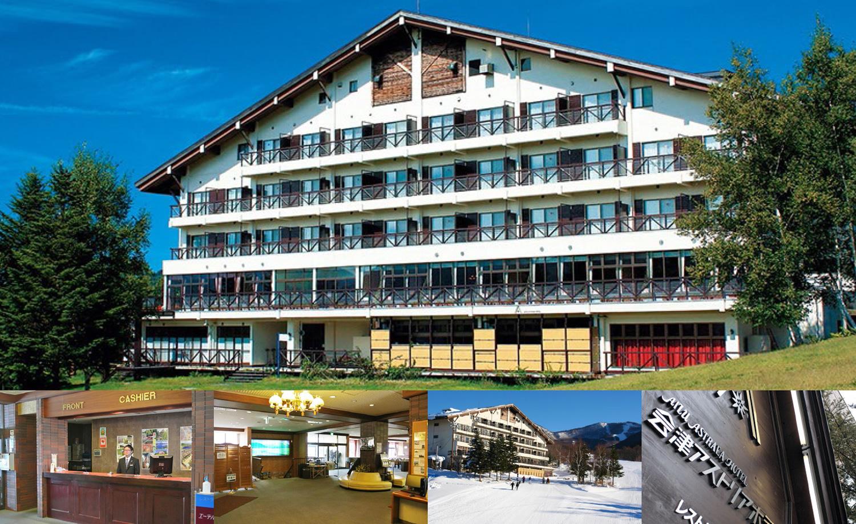 会津アストリアホテル